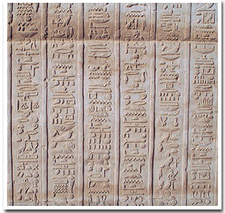 Help with opening paragraph on ancient egypt essay?